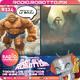 123 - La Mole, Godzilla y el fin de año.