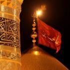 Sheij Qomi Septima Noche de Muharram : Rowzeh Ali Asghar