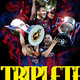 Soñar con el triplete no cuesta dinero