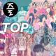 YKW 34: TOP Éxitos Mitad 2018 (Enero - Julio) [KPop]