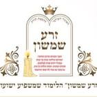 Zera Shimshon Parshas Noach 5781