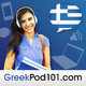 News #240 - Top 5 Ways to Learn New Greek Words, Phrases & Speak More Greek