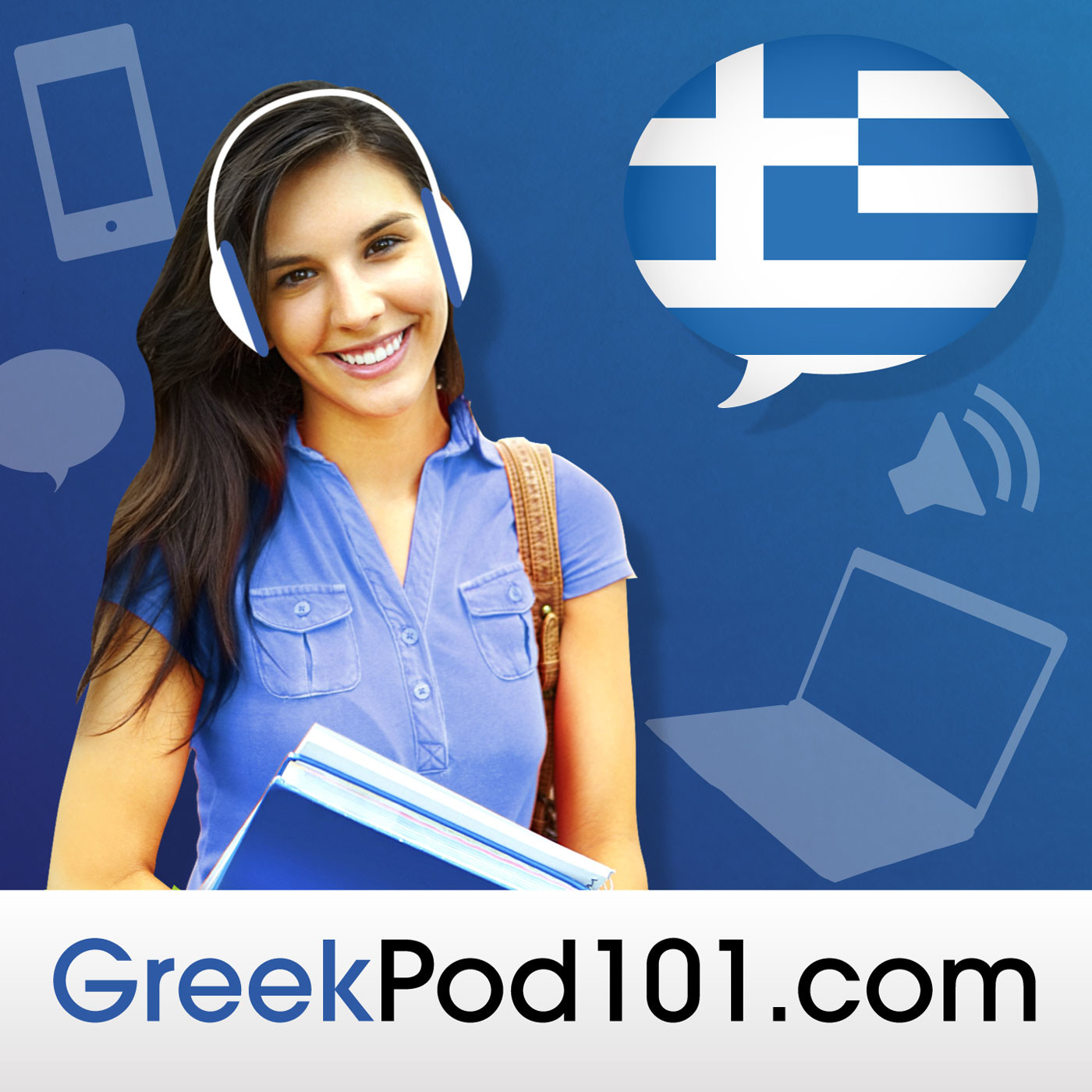 Extensive Reading in Greek for Beginners #25 - Homes in the USA