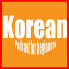 Korean Podcast for Beginners