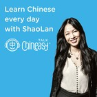 091 - What Do You Want in Chinese with ShaoLan and Josh Edbrooke from Transition band