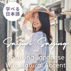 What inspired me to study English? / 英語を勉強したきっか