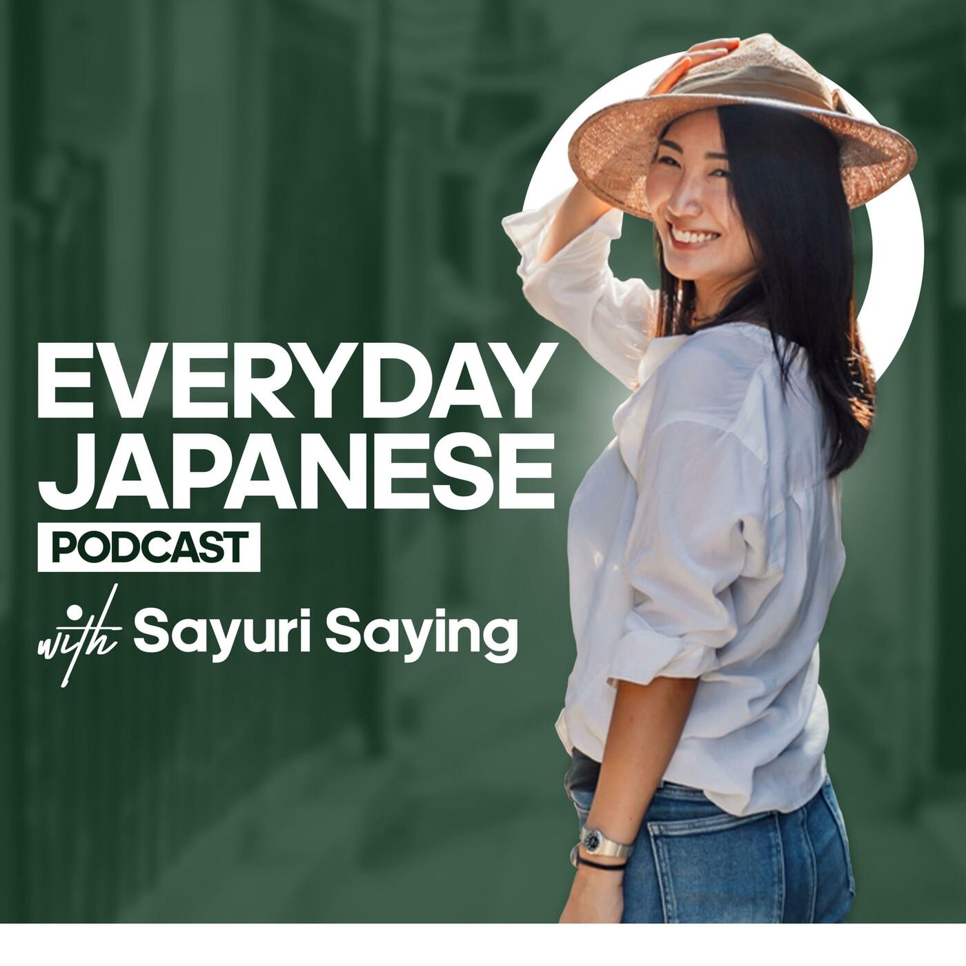 Japanese Podcast ?????????