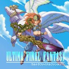 The Very Best of Ultima Final Fantasy: 2016