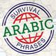 Arabic - SurvivalPhrases