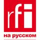 *???????? RFI 15h10 - 16h00 GMT - ??????? ????????? 21/04 15h10 GMT