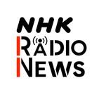 08月14日 午後5時のnhkニュース