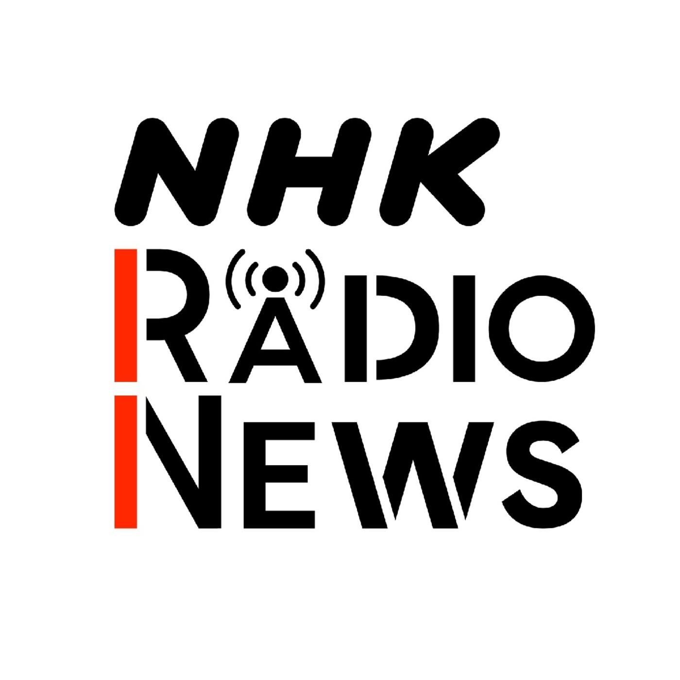10月20日 午前0時のnhkニュース