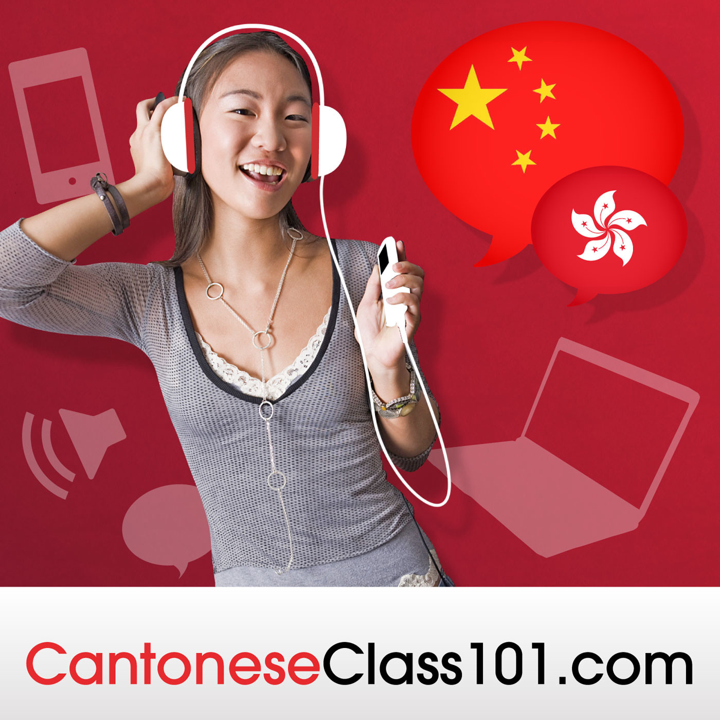 Extensive Reading in Cantonese for Beginners #25 - Homes in the USA
