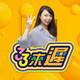 EP19- 哈囉!我是格格~AKB48 Team TP【詩雅】Ë