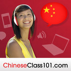 Business Chinese for Beginners #16 - Passing on a Chinese Phone Message