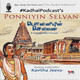 KadhaiPodcast's Ponniyin Selvan - Episode # 189