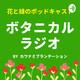 星新一の短編小説「リオン」【植