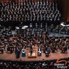 Orquesta Filarmonica  Houston en Noche de Romance
