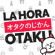 La Hora Otaku 4x04 - Winter is coming