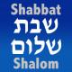 El Sábado y la Halajá (Capítulos XXVIII, XXIX y XXX)