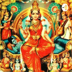 Poorva bhagam 43-47
