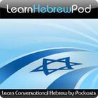 Learn Hebrew Pod - Learn to Speak Conversational H