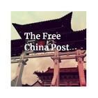 Free China Pod Ep 45: Mask Off
