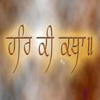 English Katha: Bhai Tharloka Ji