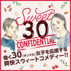 Sweet 30 CONFIDENTIAL ?????