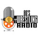 BIG Studds - Sean Studd talks about his legendary father BIG John Studd