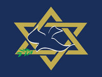 Parshat Re'eh: The truth behind the symbol