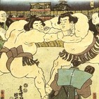 SumoJapones