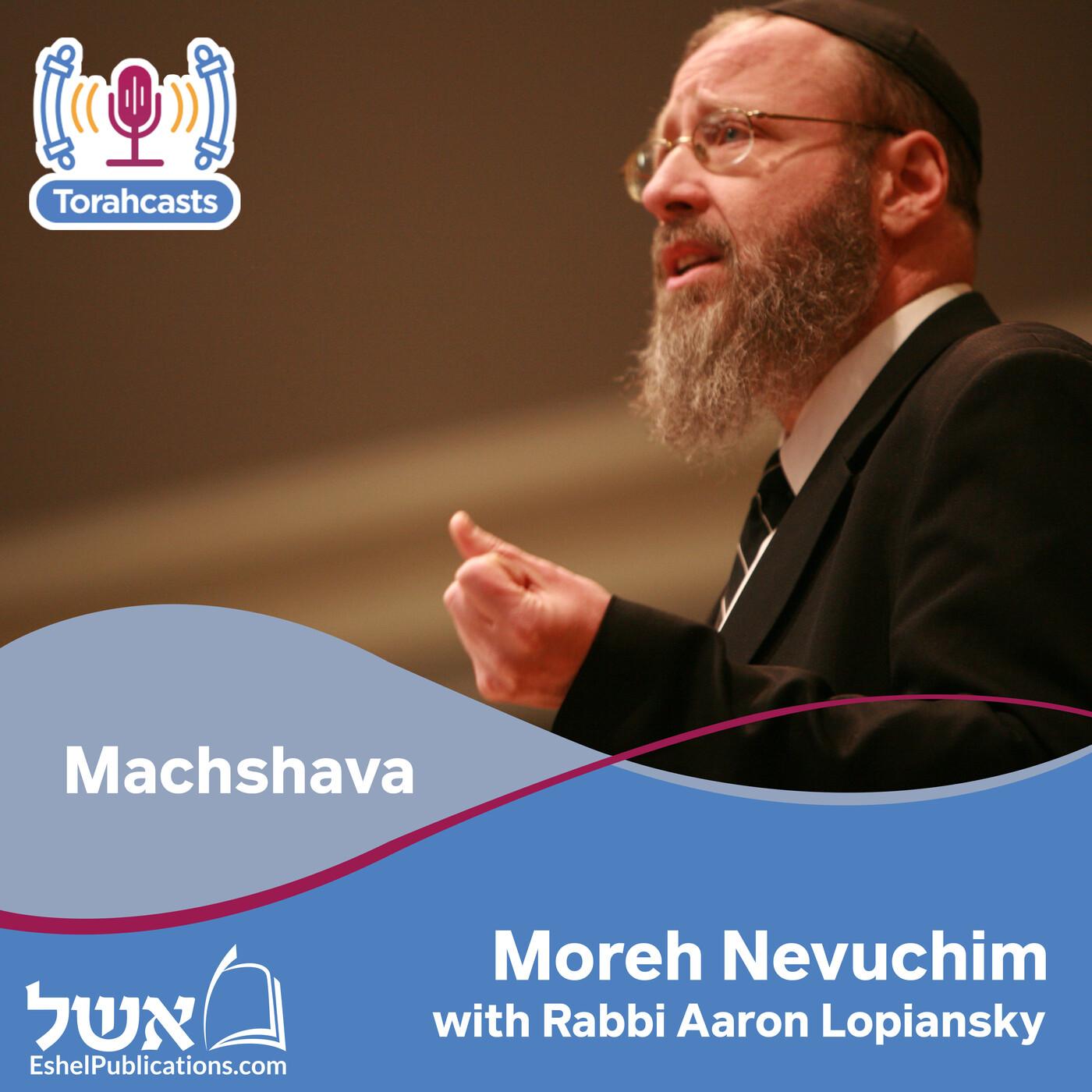 Moreh Nevuchim #1 - Psicha