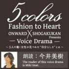 "Voice Drama?5colors ?5???????????""?????""????"