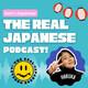 EP-32 日本の麺の話 Japanese Noodles(N2)