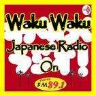 2020年7月13日放送分☆Waku Waku Japanese Radio On Cairns FM 89.1