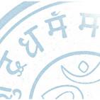Conferencias de Maestros de Sanatana Dharma
