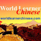 World Learner Chinese - Learn Chinese . Mandarin C