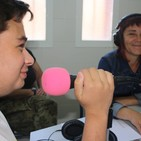 """Radio Calé II"""