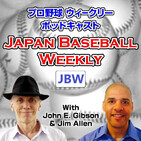 Vol. 9.14: Deunte Heath, Lions, SoftBank And Stewart, Mini Trax, Koji Out, Coach