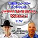 Vol. 9.13: Pierce Johnson, Tigers, CL, PL, Bullpen Innings, HighHeat