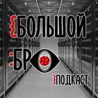 Диванные войска. Error 404: Г&