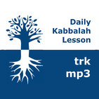 Kabbalah: Daily Lesson | mp3 #kab_trk