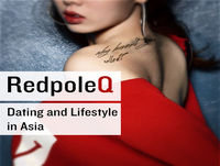 RedpoleQ's Asia Hang Suite – Session 26