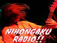 Nihongaku Radio Episode 62: Halfway Behind the Mask