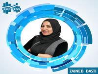 Bin El Jihette Bacem Sandi 14-11-2018