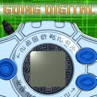 Episode 194: S03E49: Digitary Restrictions