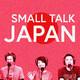 Small Talk Kagoshima #015: Toilet Talk ??????