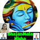 Radha dhund rahi - Radha krishan bhajan