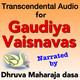 2.50 Maharaja Pariksit Concludes